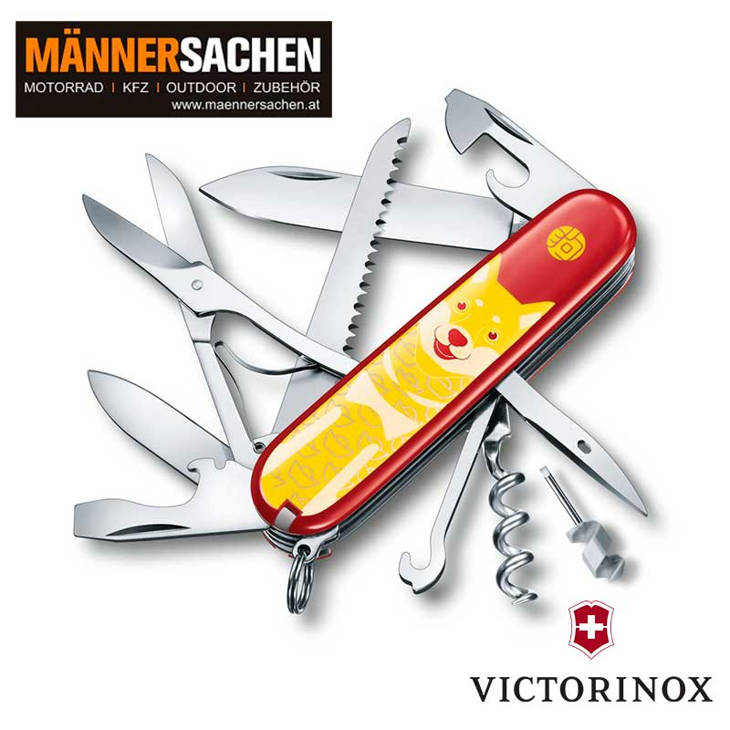 VICTORINOX Huntsman Year of the Dog 2018 ! LIMITED EDITION !